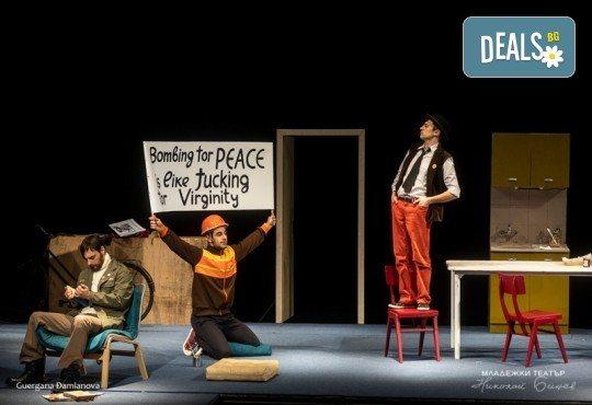 От сценариста на Коса! Гледайте Лунните деца на 29.10. от 19ч. в Младежки театър, билет за един! - Снимка 3