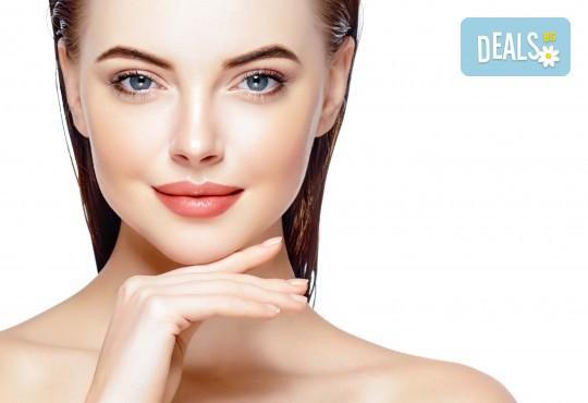 Ултразвуково почистване на лице и терапия по избор в салон за красота Вили