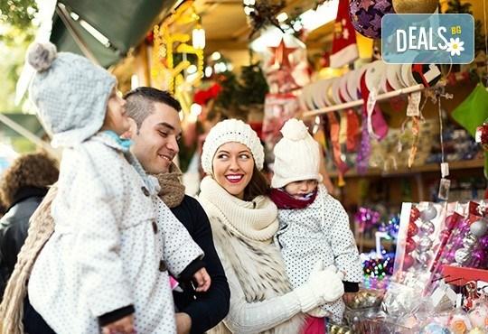 Еднодневен коледен шопинг в Драма и Онируполи! Транспорт и екскурзоводско обслужване от Дениз Травел! - Снимка 1