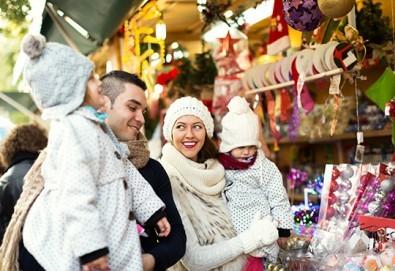 Еднодневен коледен шопинг в Драма и Онируполи! Транспорт и екскурзоводско обслужване от Дениз Травел! - Снимка