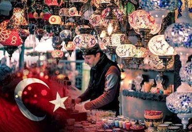 Петъчен пазар в Одрин! Еднодневна екскурзия през ноември или декември с транспорт и представител от Дениз Травел! - Снимка