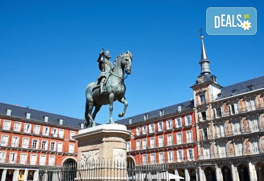 Самолетна екскурзия през ноември до Мадрид! 3 нощувки в хотел 2* или 3*, самолетен билет и летищни такси - Снимка 4