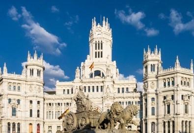 Самолетна екскурзия през ноември до Мадрид! 3 нощувки в хотел 2* или 3*, самолетен билет и летищни такси - Снимка
