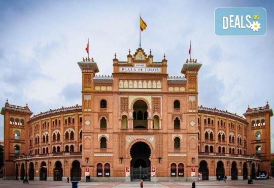 Самолетна екскурзия през ноември до Мадрид! 3 нощувки в хотел 2* или 3*, самолетен билет и летищни такси - Снимка 5