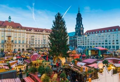 Коледни базари в Дрезден и Прага - екскурзия с ТА Солвекс! Самолетен билет, летищни такси, трансфер, 5 нощувки със закуски, пешеходни обиколки - Снимка