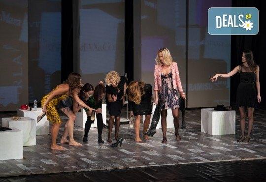 Гледайте съзвездие от актриси в хитовия спектакъл Тирамису на 21.11. от 19ч., голяма сцена, 1 билет! - Снимка 4
