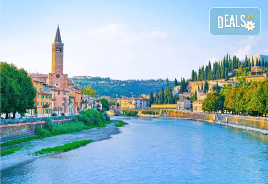 Ранни записвания за екскурзия през май до Загреб, Верона, Милано, Ница и Венеция! 5 нощувки със закуски, транспорт, екскурзовод и възможност за 1 ден в Кан, Монте Карло и Монако - Снимка 5