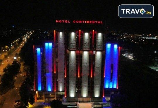 Посрещнете Новата 2020 година в Hotel Continental 4* в Скопие! 2 нощувки със закуски, транспорт по желание - Снимка 6