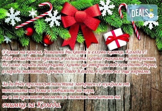 Коледна фотосесия на открито за деца, семейна или за влюбени от фотограф София Асеникова! - Снимка 3