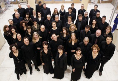 """Каним Ви на концерт на Плевенска филхармония и Националния филхармоничен хор на 07.11. от 19 ч. в Зала """"България"""", билет за един! - Снимка"""