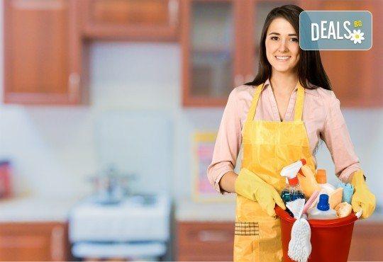 Цялостно почистване на Вашия дом или офис до 60, 80 или 100 кв.м. с включено двустранно измиване на прозорци от Клийн Груп БГ! - Снимка 1