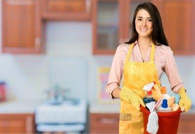 Цялостно почистване на Вашия дом или офис до 60, 80 или 100 кв.м. с включено двустранно измиване на прозорци от Клийн Груп БГ! - Снимка