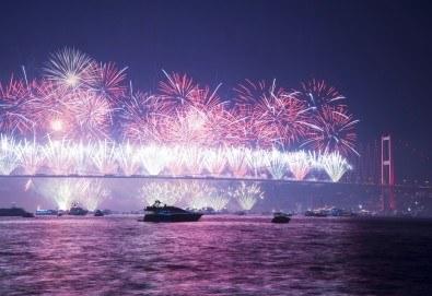 На супер цена до изчерпване на местата! Нова година в Истанбул - 3 нощувки със закуски в Yaztur Hotel 3*, транспорт, посещение на мол Forum