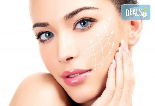 Ултразвукова фотон терапия на лице според нуждата на кожата - антиейдж, пигментация или акне, в салон Женско царство в Центъра! - Снимка 1