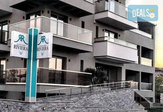 Нова година 2020 в Riviera Olympus Gods, Паралия Катерини! 3 нощувки с 3 закуски и 2 вечери, транспорт и водач от Караджъ Турс! - Снимка 5