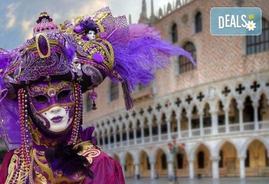 Ранни записвания за Карнавал във Венеция с Дари Травел! Самолетен билет, 3 нощувки със закуски в хотел 3*, водач и обиколки в Милано, Верона, Ферара и Падуа - Снимка 2