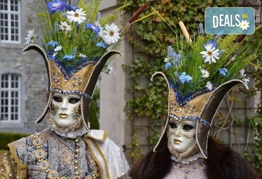 Карнавалът във Венеция 2020, Италия:Самолетен билет, 3 нощувки със закуски, водач