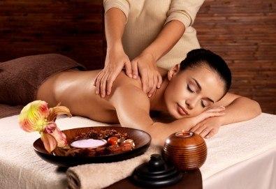 За пълен релакс! Ароматерапевтичен или дълбокотъканен масаж и пилинг на гръб + масаж на лице във фризьоро-козметичен салон Вили! - Снимка