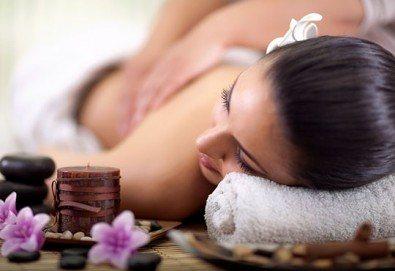 70-минутен лечебен, класически масаж на цяло тяло, преглед от физиотерапевт и висококачествена ароматерапия + лазертерапия или инверсионна терапия в студио Samadhi! - Снимка