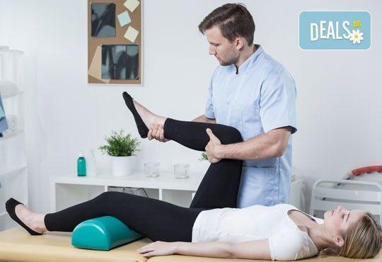 70-минутен лечебен масаж на цяло тяло при травматични, ортопедични, неврологични, ставни заболявания и преглед от професионален физиотерапевт + лазертерапия или инверсионна терапия в студио Samadhi - Снимка 1