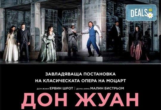 Отново класика в Кино Арена! Гледайте Дон Жуан спектакъл на Кралската опера в Лондон, на 6, 9 и 10.11. в кината в София и Пловдив! - Снимка 1