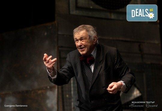 Гледайте Стефан Мавродиев в Аз, Фойербах, на 03.11. от 19ч. в Младежки театър, Камерна сцена, 1 билет! - Снимка 1