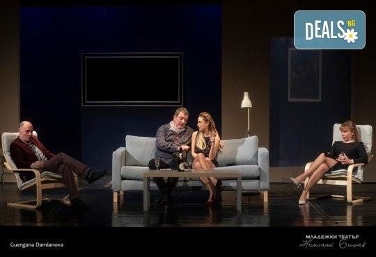 Гледайте Иначе казано с Георги Кадурин и Рая Пеева, на 07.11. от 19ч. в Младежки театър, 1 билет! - Снимка 9