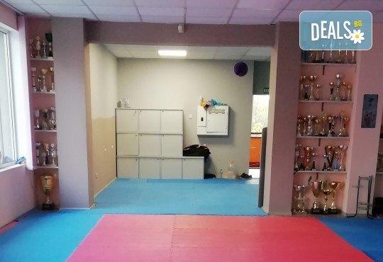 Спортен клуб Будо - 3 или 8 тренировки по Карате за деца в най-новата зала на клуба в жк. Младост 4 - Снимка 2