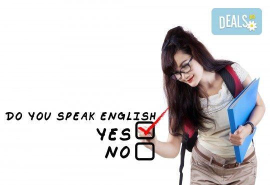 Запишете се на разговорен курс по английски език с включени учебни материали в Dads English Language Centre! - Снимка 2