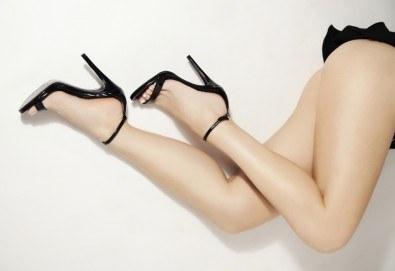 Дълготрайно обезкосмяване! IPL+RF фотоепилация за жени на цели крака в салон за красота Beauty Angel! - Снимка