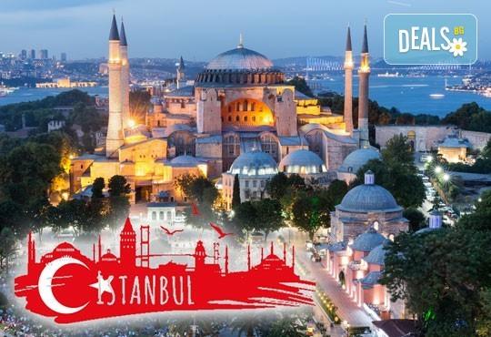 Нова година в Истанбул, Турция: 2 нощувки и закуски в хотел 2*/3*, транспорт