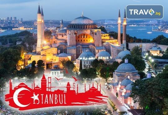 Посрещнете Нова година в Истанбул на супер цена! 2 нощувки със закуски в хотел 2*/3*, транспорт и посещение на мол Forum - Снимка 1