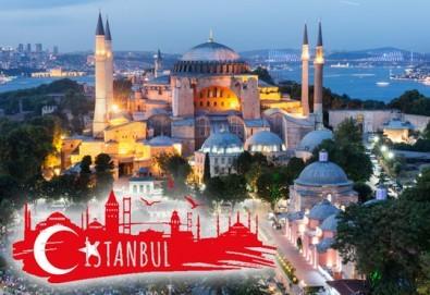Посрещнете Нова година в Истанбул на супер цена! 2 нощувки със закуски в хотел 2*/3*, транспорт и посещение на мол Forum - Снимка