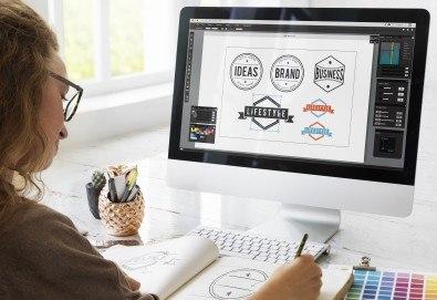 За Вашата фирма на супер цена! Изработка на лого дизайн от Infinium! - Снимка