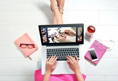 Изработка на личен или бизнес сайт, SEO оптимизация, GDPR интеграция и изящен модернистичен дизайн от Infinium! - Снимка