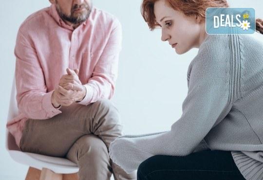Погрижете се за емоционалното си здраве! Консултация при психолог Тодор Шопов - индивидуална или за двойки - Снимка 2