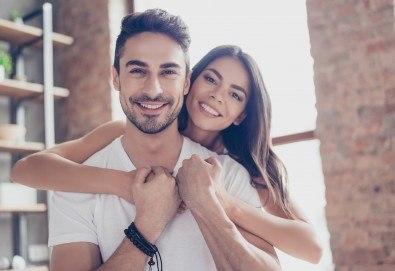Погрижете се за емоционалното си здраве! Консултация при психолог Тодор Шопов - индивидуална или за двойки - Снимка