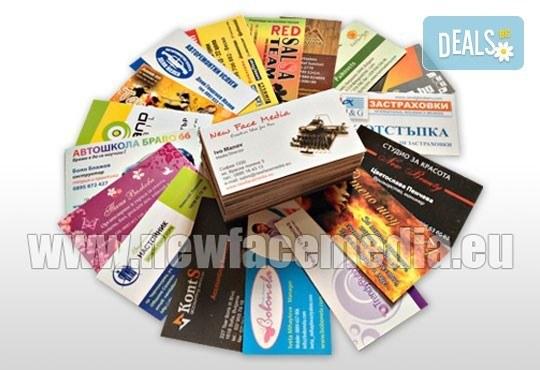 600 пълноцветни двустранни лукс визитки, 340 гр. картон + дизайн! Висококачествен печат от New Face Media! - Снимка 1