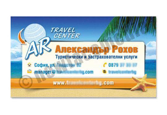 600 пълноцветни двустранни лукс визитки, 340 гр. картон + дизайн! Висококачествен печат от New Face Media! - Снимка 7