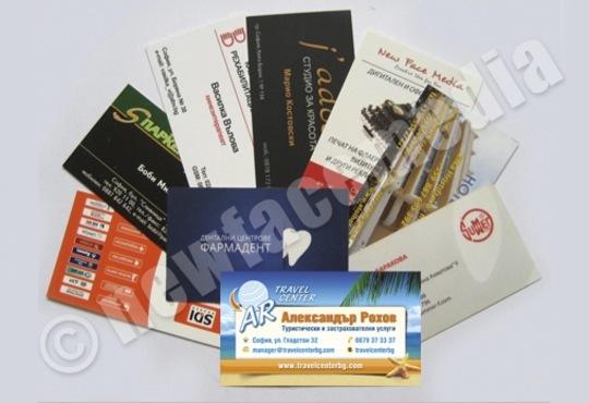600 пълноцветни двустранни лукс визитки, 340 гр. картон + дизайн! Висококачествен печат от New Face Media! - Снимка 5