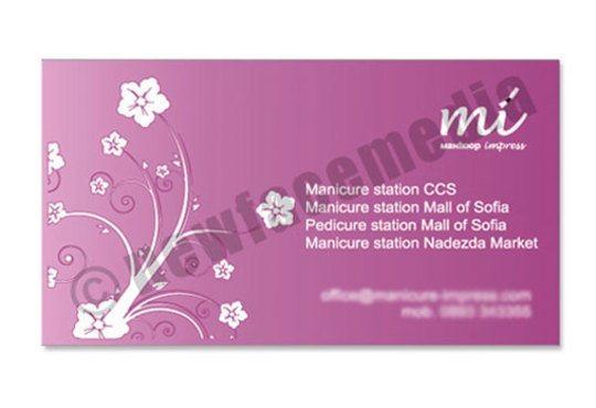600 пълноцветни двустранни лукс визитки, 340 гр. картон + дизайн! Висококачествен печат от New Face Media! - Снимка 6