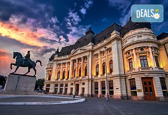 За Свети Валентин в Малкия Париж - Букурещ! 2 нощувки със закуски в Синая, транспорт и екскурзовод от Еко Тур - Снимка 2