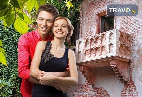 Романтика в Италия през февруари! 2 нощувки със закуски, транспорт, посещение на празника на влюбените във Верона и Карнавала във Венеция! - Снимка 14