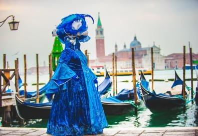 Романтика в Италия през февруари! 2 нощувки със закуски, транспорт, посещение на празника на влюбените във Верона и Карнавала във Венеция! - Снимка
