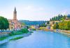 Романтика в Италия през февруари! 2 нощувки със закуски, транспорт, посещение на празника на влюбените във Верона и Карнавала във Венеция! - thumb 12