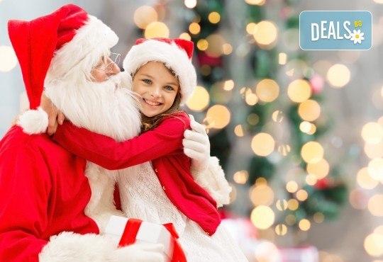 Поканете Дядо Коледа у дома! 30-минутно посещение на посочен от Вас адрес за поднасяне на подаръци! - Снимка 1