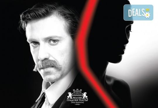 На 14-ти ноември (четвъртък) гледайте Бел Ами с Калин Врачански, Герасим Георгиев-Геро и Луиза Григорова в Малък градски театър Зад канала - Снимка 6