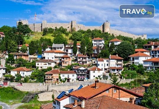 Разходка до Охрид и Скопие през ноември! 1 нощувка със закуска, транспорт и екскурзовод от туроператор Поход - Снимка 1