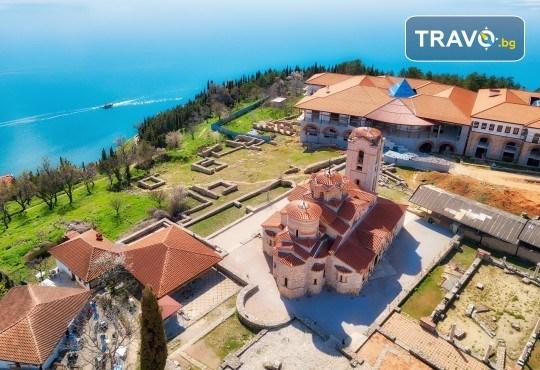 Разходка до Охрид и Скопие през ноември! 1 нощувка със закуска, транспорт и екскурзовод от туроператор Поход - Снимка 3