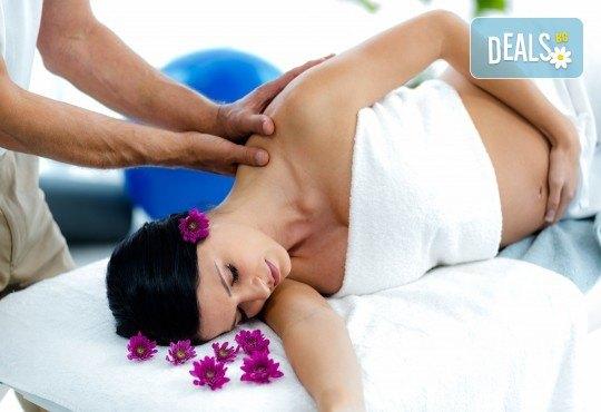 60-минутен релаксиращ масаж за бременни, лимфен дренаж на крака и рефлексотерапия на ходила в салон Женско Царство в Студентски град или в Центъра! - Снимка 1